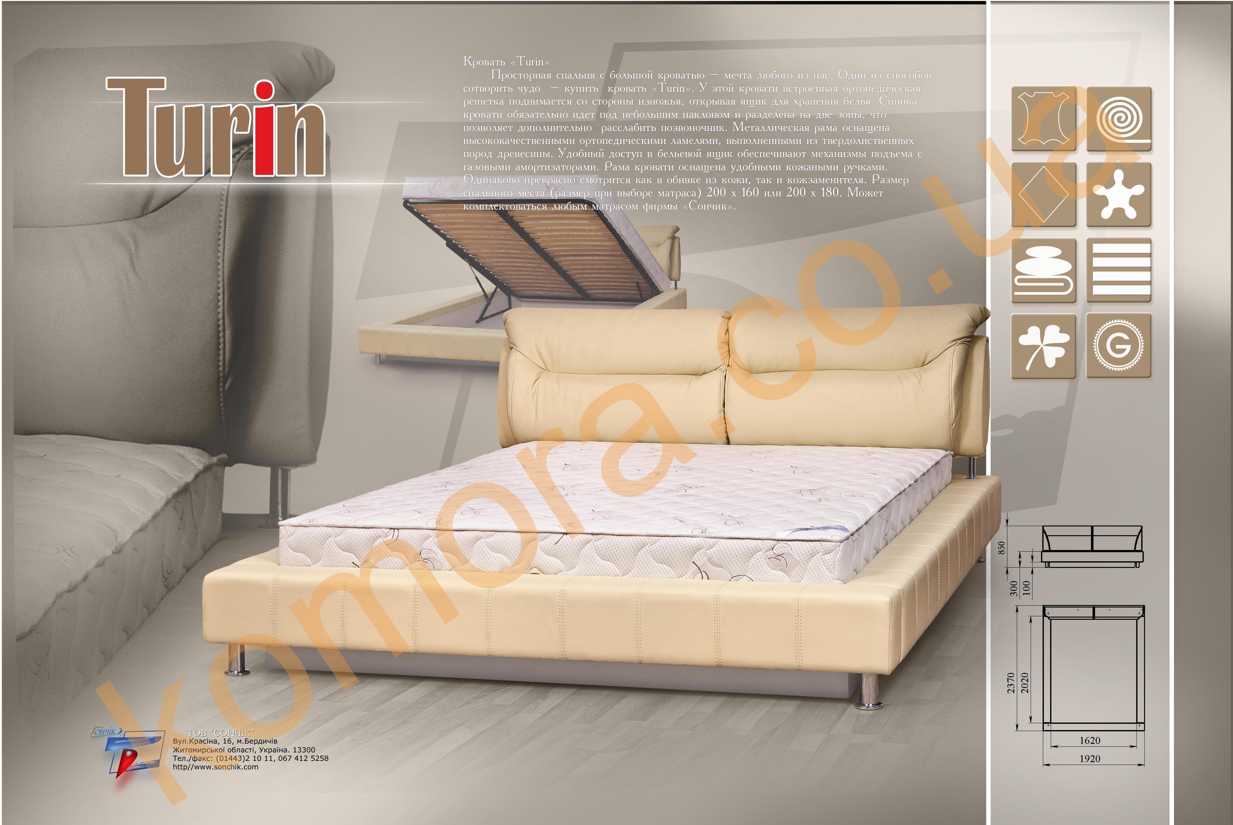 наклонная кровать своими руками