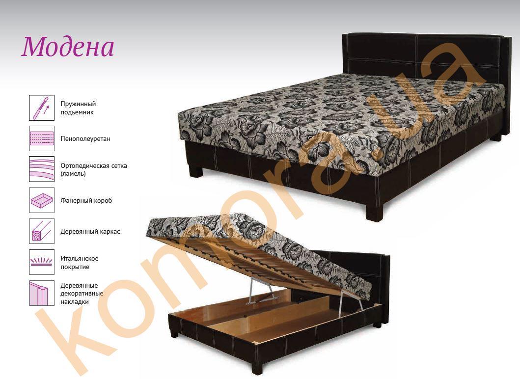 ульяновская мебельная фабрика каталог диван алекс 8