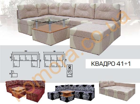 диваны для кухни со спальным местом воронеж