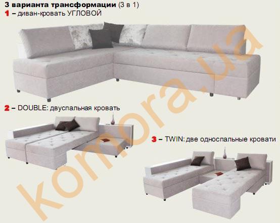 диван транформер угловой поворотти Povorotty
