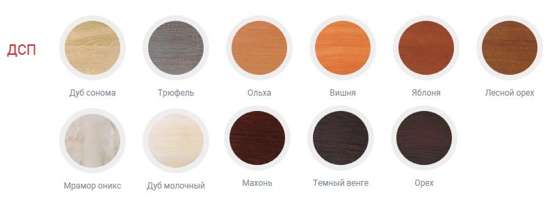Тумба для обуви Б-3 от производителя ПЕХОТИН купить в Киеве недорого. Тумба  для взуття Б-3 від виробника ПЕХОТІН купити в Києві дешево 282f3d9aa44d6